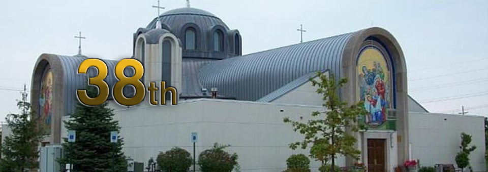 38th Annual Macedonian Church Convention Schedule